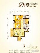 兴业新城3室2厅2卫117--128平方米户型图