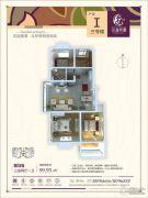 花海帝景3室2厅1卫99平方米户型图