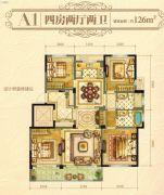 华鸿・中央湖公馆4室2厅2卫126平方米户型图