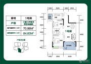 庆业九寨印象2室2厅1卫70平方米户型图