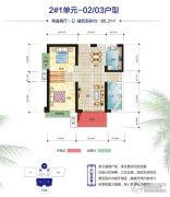 海口万达广场2室2厅1卫85平方米户型图
