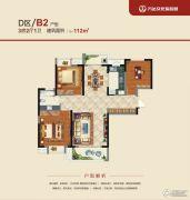 南昌万达城3室2厅1卫112平方米户型图