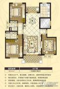 宏泰・尚阳城3室2厅2卫141平方米户型图