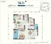 世康世纪城3室2厅2卫107平方米户型图