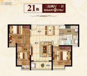 恒大绿洲3室2厅1卫110平方米户型图