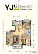 三明・碧桂园4室2厅2卫140平方米户型图