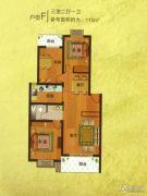 恒嘉・静海蓝湾3室2厅1卫0平方米户型图