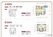 正和城3室2厅2卫91--119平方米户型图