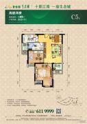 碧桂园・生态城2室2厅1卫89平方米户型图