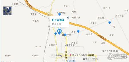 彩云南现城