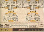 仁海・海东国际4室2厅2卫137--168平方米户型图