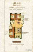 奥北公元3室2厅2卫128平方米户型图