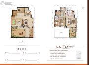 华润二十四城4室2厅2卫166平方米户型图