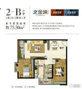 誉峰国际2室2厅1卫75平方米户型图