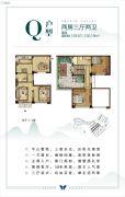 招商兰溪谷2室3厅2卫0平方米户型图