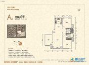 一方南岭国际3室2厅2卫107平方米户型图