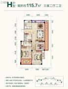 香格里拉3室2厅2卫115平方米户型图