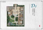 绿城・青竹园4室2厅3卫0平方米户型图