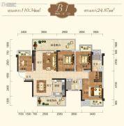 新希望・锦官城4室2厅2卫110平方米户型图
