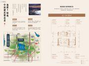 陶冲湖・别院3室2厅1卫88平方米户型图