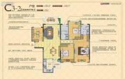 喜润金域华府4室2厅2卫130平方米户型图
