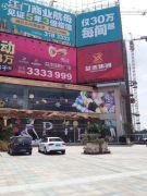 江门奥园广场实景图