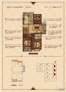 华锦锦园3室2厅2卫114--118平方米户型图