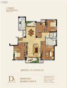 苏高新・名泽园4室2厅2卫138平方米户型图