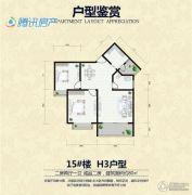 书香名邸2室2厅1卫80平方米户型图