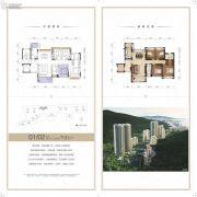 恒荣・城市溪谷4室2厅2卫151平方米户型图