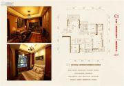辉煌国际城二期4室2厅2卫121平方米户型图