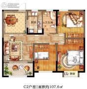 浮来春公馆3室2厅1卫107平方米户型图