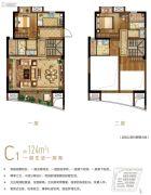 保利・叁仟栋2室1厅3卫0平方米户型图