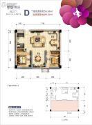 峨眉・时光2室1厅1卫56--90平方米户型图