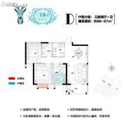 融信西西里3室2厅1卫0平方米户型图
