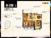 金科财富商业广场3室2厅1卫91平方米户型图