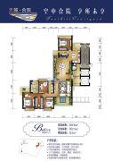 天麓合院4室2厅3卫229平方米户型图