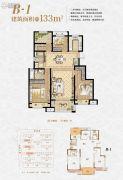 金科东方水榭3室2厅2卫133平方米户型图