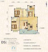 罗马中心城3室2厅2卫123平方米户型图