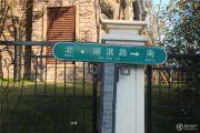 叶与城交通图