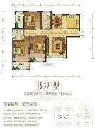 建业春天里3室2厅2卫126平方米户型图