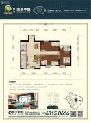 昆明・恒大翡翠华庭4室2厅2卫140平方米户型图