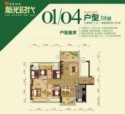新光地产・新光时代3室2厅2卫107平方米户型图