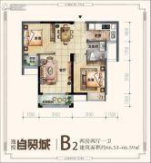 海投・自贸城2室2厅1卫0平方米户型图
