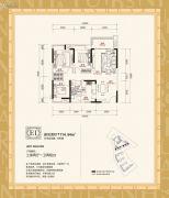 昊天广场3室2厅1卫114平方米户型图