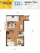 招商江湾国际2室2厅1卫78平方米户型图