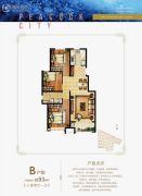 北戴河孔雀城3室2厅1卫93平方米户型图