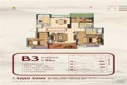 江山荟3室2厅2卫98平方米户型图