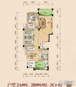 鸿泰花园4室2厅3卫144平方米户型图
