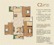映象西班牙3室2厅2卫139平方米户型图